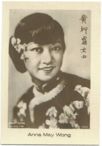 1931 Anna May Wong Jasmatzi Tobacco Card