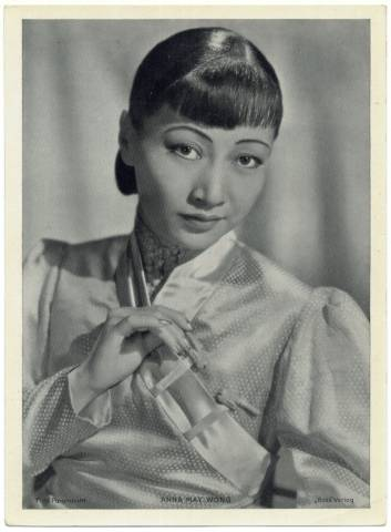 1930's Anna May Wong Large German Tobacco Premium with Ross Verlag photo